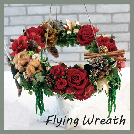 FlyingWreath